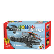 theme airborn scaled